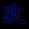 _Kai_